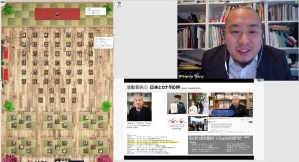 Screenshot of a videoconference involving Dr. Henry Tsang.
