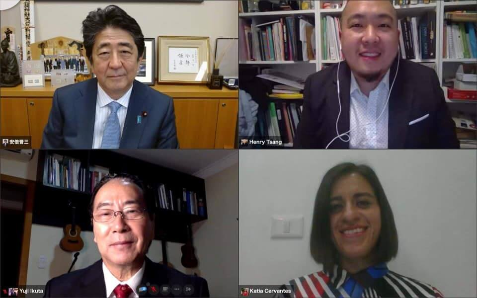 Screen capture of a videoconference with four participants.